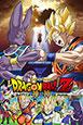 Dragon Ball Z : Battle of Gods V.Fran.