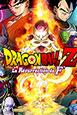 Dragon Ball Z - La Résurrection de F V.Fran.
