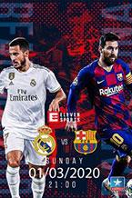 El Clásico: Real Madrid - FC Barcelona