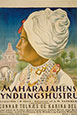 The Maharajah's Favourite Wife