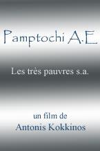 Pamptochi A.E. – Les très pauvres s.a.