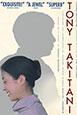 Tony Takitani V.O. st fr & all