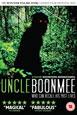 Oncle Boonmee - Celui Qui Se Souvient De Ses Vies Antérieures V.O. st fr & all
